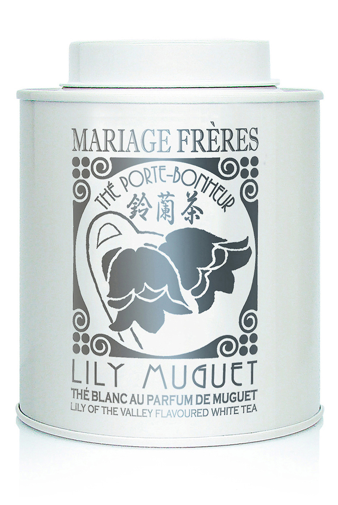 the blanc mariage