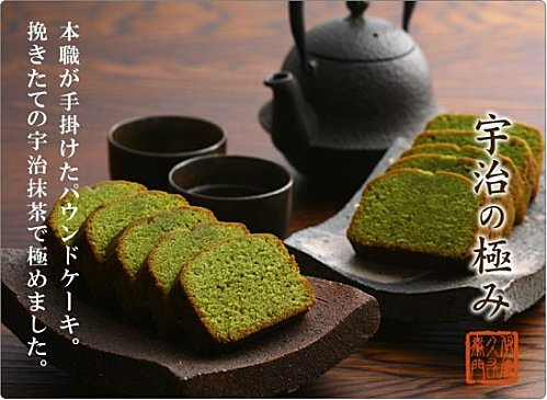 the matcha blog