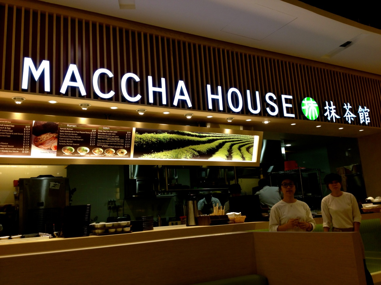 the matcha house