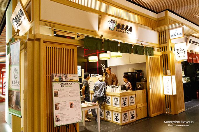 the matcha shop