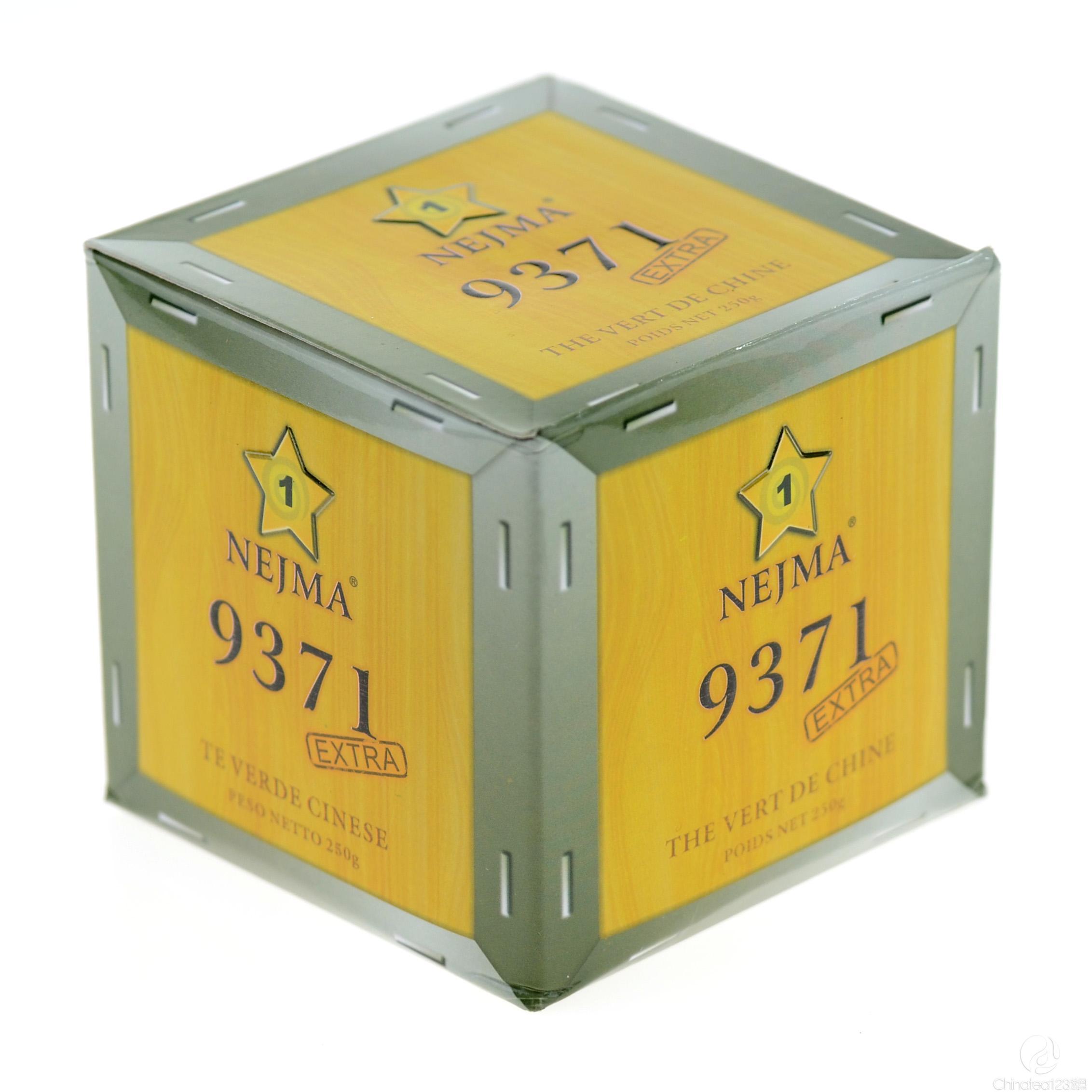 the vert 9371