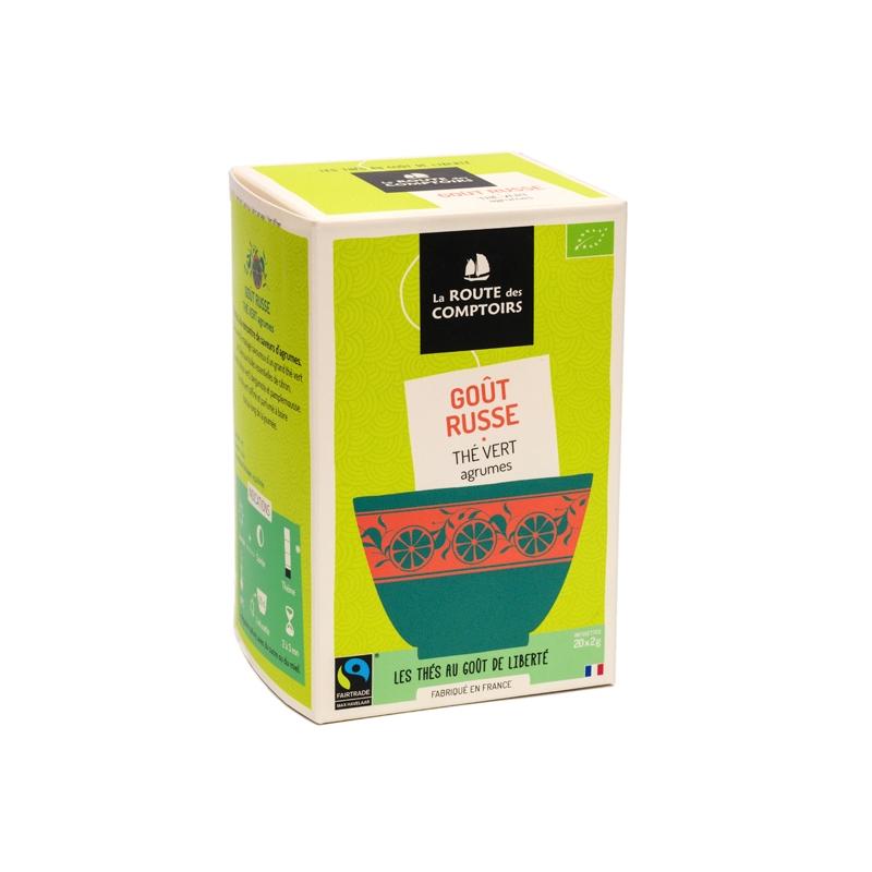the vert agrumes
