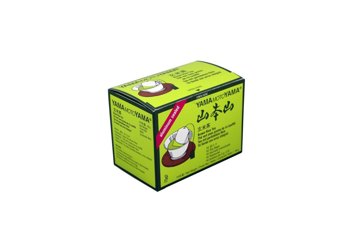the vert au riz souffle