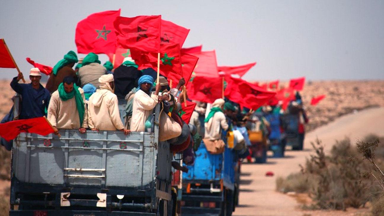 the vert ca marche