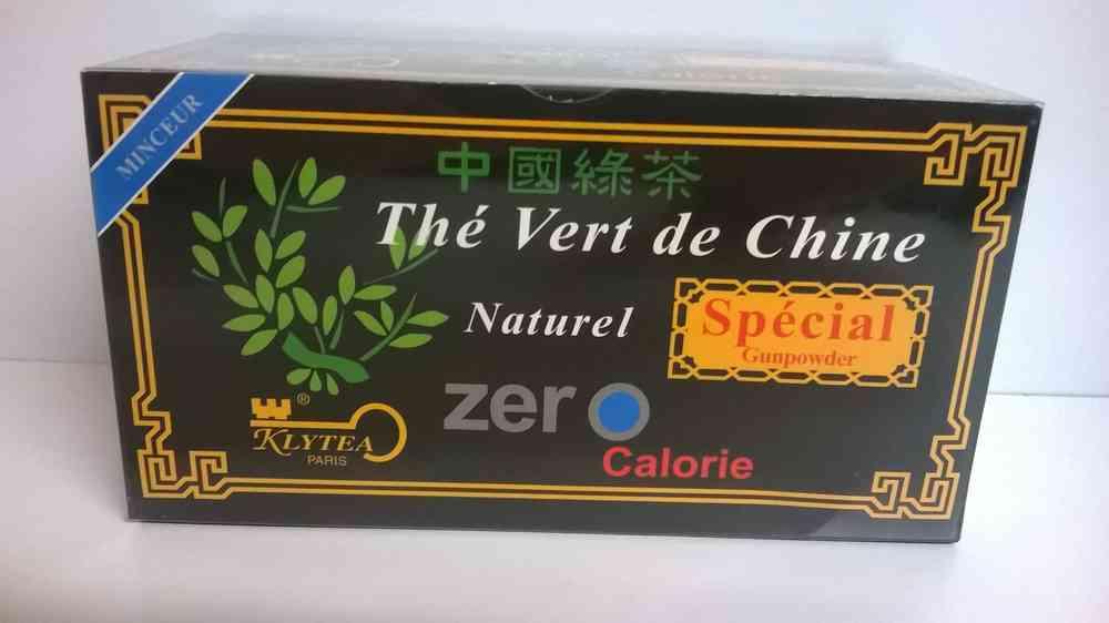 the vert calorie