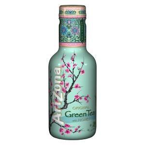 the vert et miel