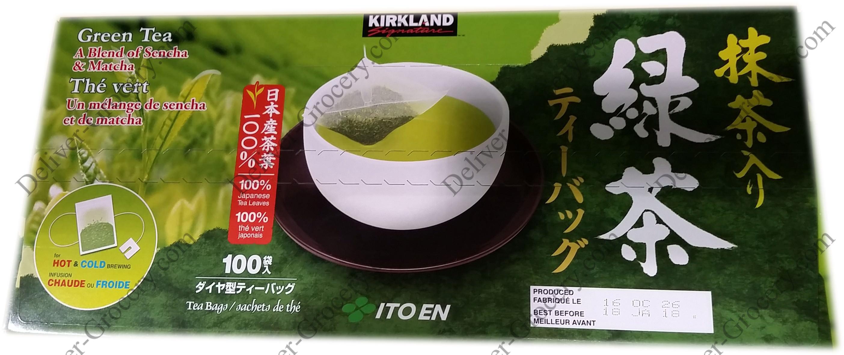 the vert kirkland