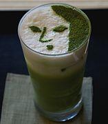 the vert wiki