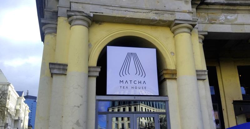 the matcha tea house