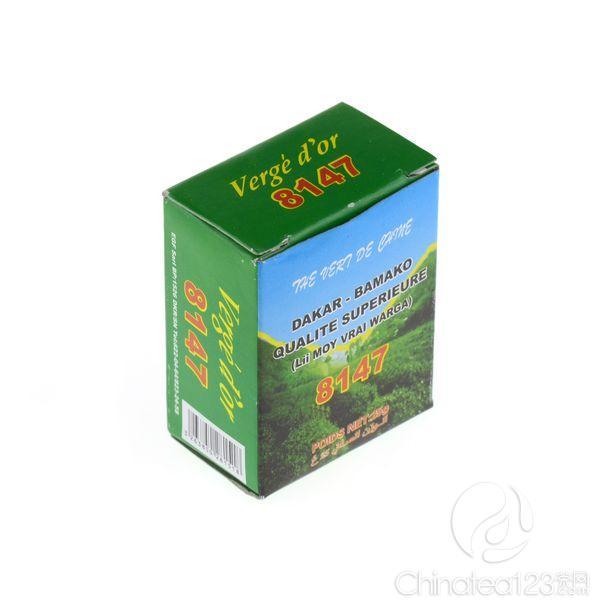 the vert chine 8147