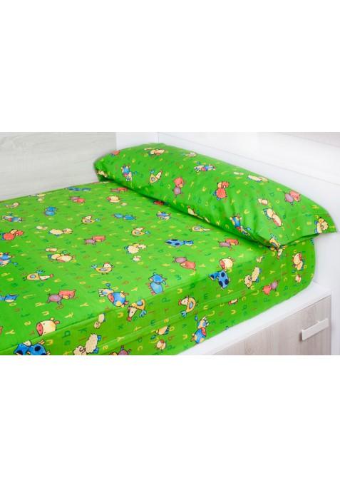 the vert dormir