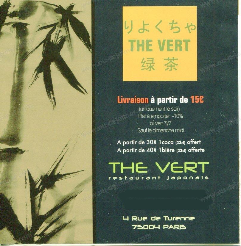 the vert paris 4